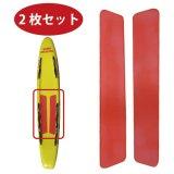 【SALE対象外】レスキューボード用ロングニーパッド 2枚組セット