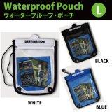 【お取り寄せ】多目的に使える防滴ポーチ/DS Waterproof Pouch [Lサイズ]