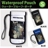 【お取り寄せ】多目的に使える防滴ポーチ/DS Waterproof Pouch [Sサイズ]