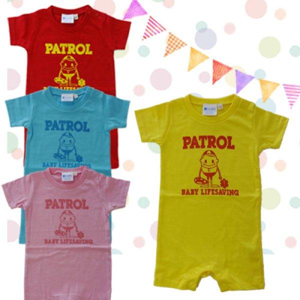 画像1: 出産祝い 赤ちゃん プレゼント ライフセーバー LIFESAVINGデザイン ベビー半袖ロンパース (1)