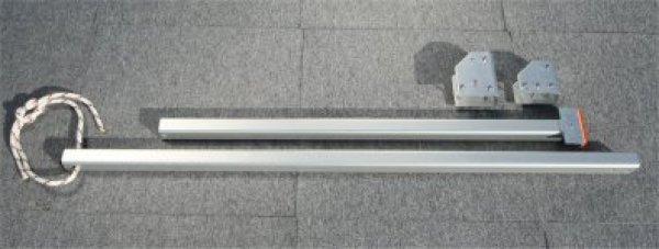 画像1: 【お取り寄せ/送料無料】ウィンドランチャー用自転車牽引キット (1)