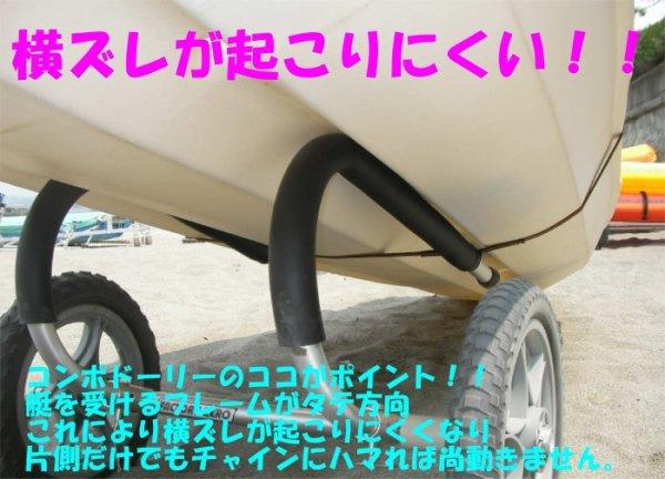 画像1: 【お取り寄せ/送料無料】コンポドーリーワイド (1)