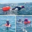 画像6: GUARD スイムブイ 水泳ブイ SWIM BUOY  (6)
