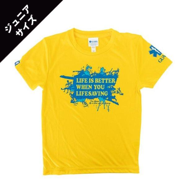 画像1: ★ジュニアサイズ★【キーホルダープレゼントキャンペーン】 ライフセービングデザイン ドライTシャツ (1)