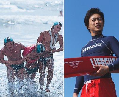 画像1: 【送料無料】海用 ライフガードチューブ LIFEGUARD 救助資器材  イエロー アメリカ製