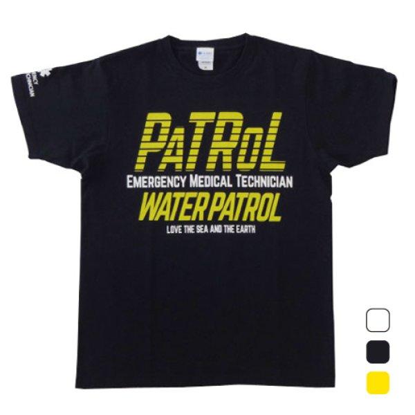画像1: WATERPATROL TシャツS-229 (1)