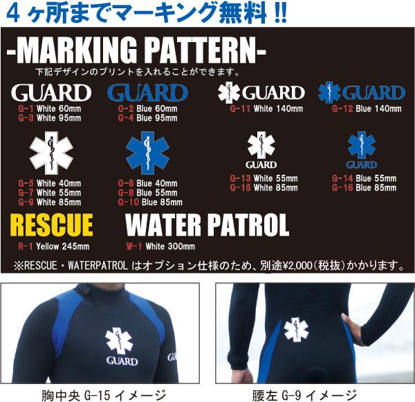 4カ所までマーキング無料 10デザインの画像 RESCUEとWATER PATROLはオプション使用のため、別途2,000円(税抜)かかります。