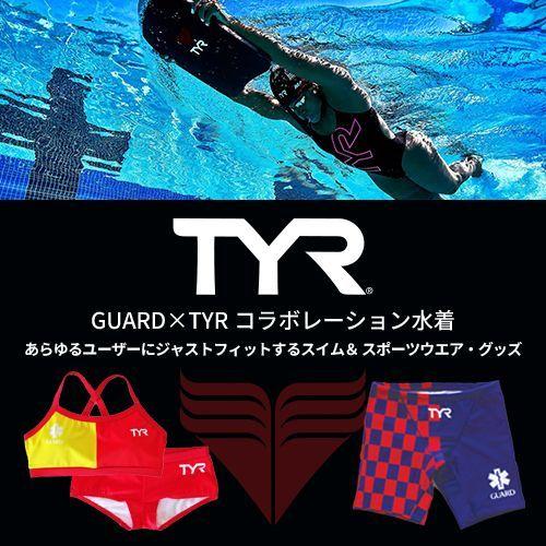 TYRの水着のバナー