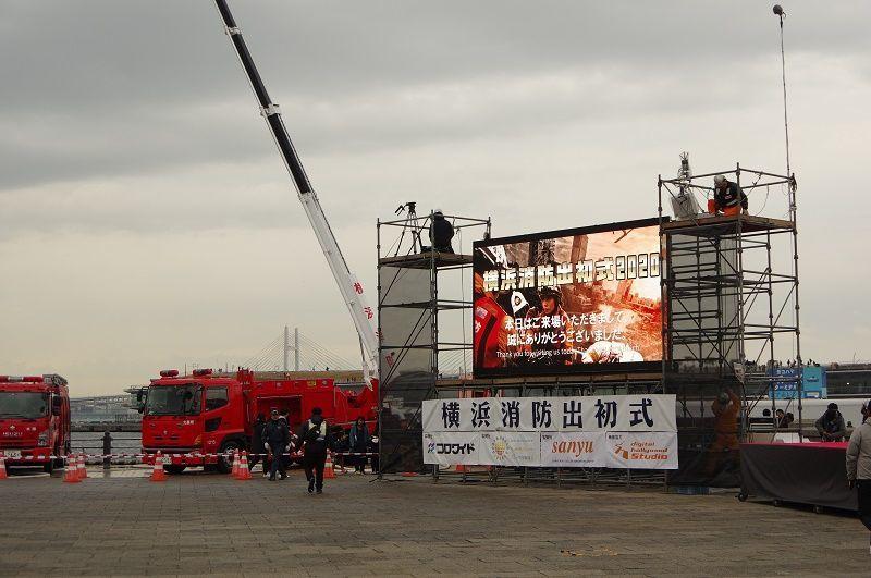 【イベント出店レポート】 横浜消防出初式2020 ~集い 学び 楽しめる 安全安心フェスティバル ~
