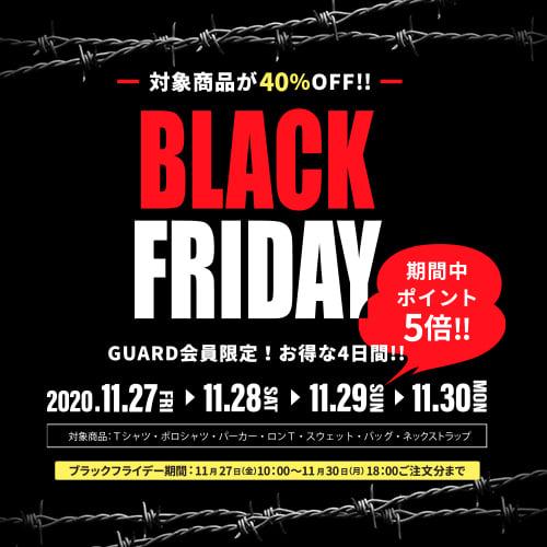 11/27(金)スタート GUARD BLACKFRIDAYをチラ見せいたします