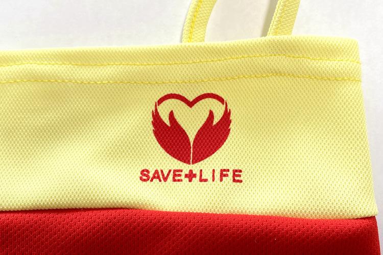 マスク本体には、SAVE+LIFEマークが施されています。