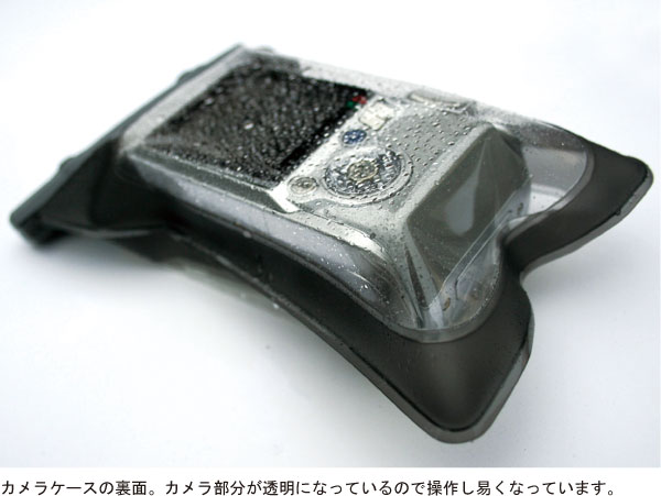 防水ケース アクアパック compact camera コンパクトカメラミニ ライフセービング ライフガード グッズ